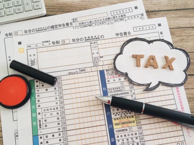 その7:会社員よりも節税しやすい