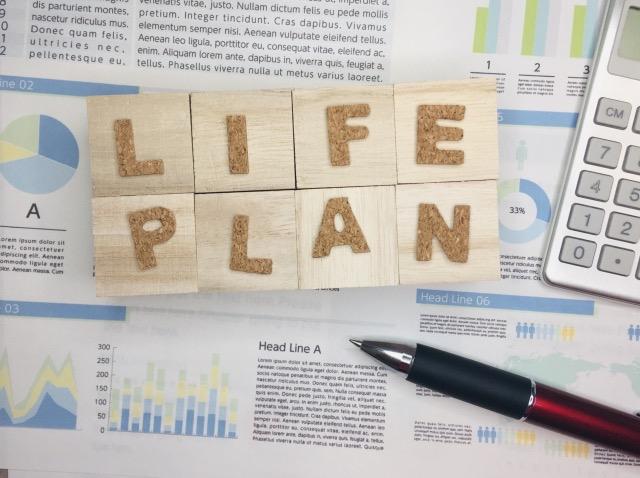 その3:人生設計がたてにくい
