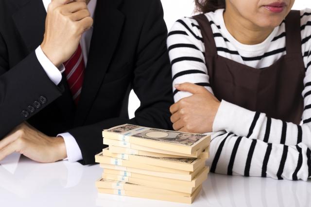 夫婦起業で借金を抱える可能性とは?